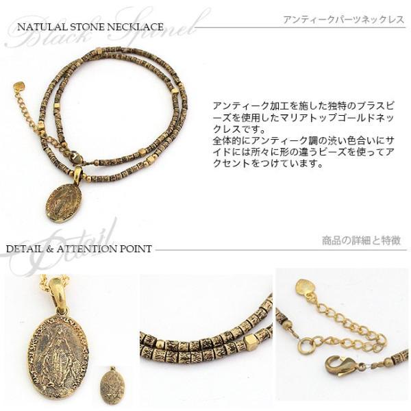 ネックレス メンズ レディース ブラスパーツ ゴールドネックレス アンティークマリアプレート スカル 真鍮|asianarts|03