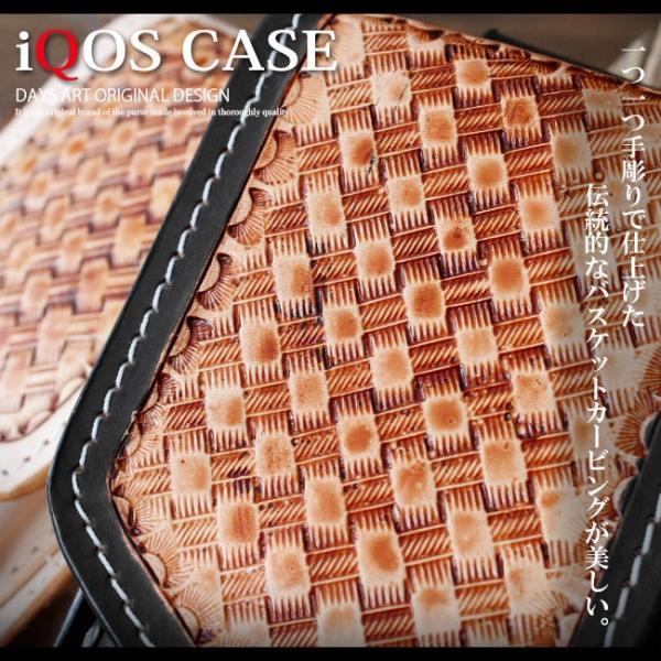 IQOSケース アイコスケース レザー 本革 シガレットケース バスケットカービング サドルレザー ヌメ革 ベルトポーチ asianarts 04