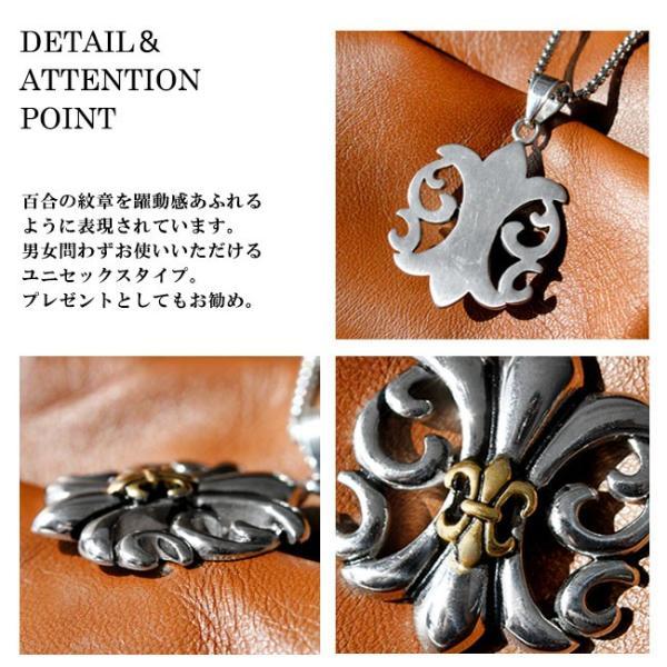 ネックレス サージカルステンレス メンズ レディース 316L チェーン付き 百合の紋章 フレア|asianarts|04
