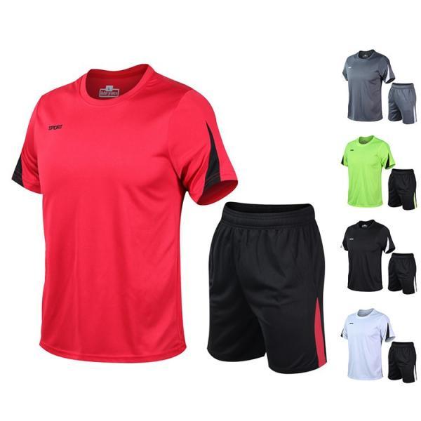 スポーツジャージ上下メンズトレーニングウェアTシャツ半袖上下セットセットアップサッカーランニングウェア