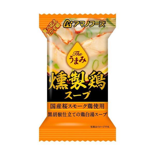 フリーズドライ アマノフーズ スープ Theうまみ 燻製鶏スープ 化学調味料 無添加食品 インスタント 即席 ギフト プレゼント|asianlife|04