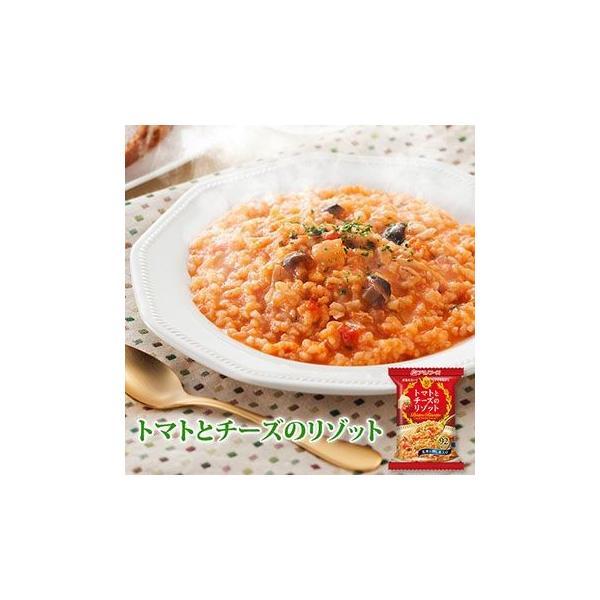 アマノフーズ フリーズドライ ビストロリゾット トマトとチーズのリゾット23g 1食