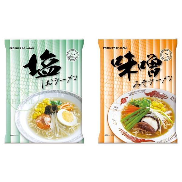 ハラル認定 ノンフライ麺インスタントラーメン 2種60食 塩 味噌 国産  HALAL RAMEN asianlife 03