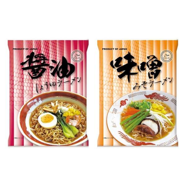 ハラル認定 ノンフライ麺インスタントラーメン 2種60食 醤油 味噌 国産  HALAL RAMEN|asianlife|03
