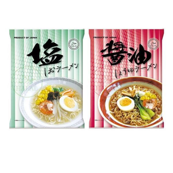 ハラル認定 ノンフライ麺インスタントラーメン 2種60食 醤油 塩 国産  HALAL RAMEN|asianlife|03