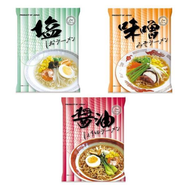 ハラル認定 ノンフライ麺インスタントラーメン 3種90食 国産 HALAL|asianlife|03