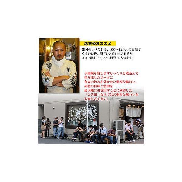 つけ麺 中華蕎麦 とみ田 2食 濃厚豚骨魚介つけそば 千葉・松戸ご当地ラーメン 生麺|asianlife|02
