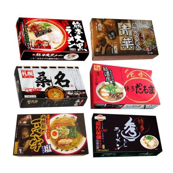 ご当地ラーメン 九州&北海道ご当地ラーメン6店舗12食 お試しセット|asianlife|04