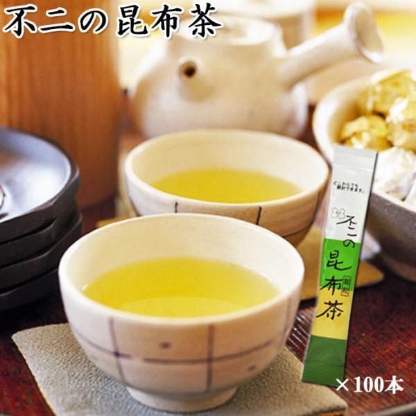 不二の昆布茶(こぶ茶)スティック2gX100個入り(業務用) asianlife