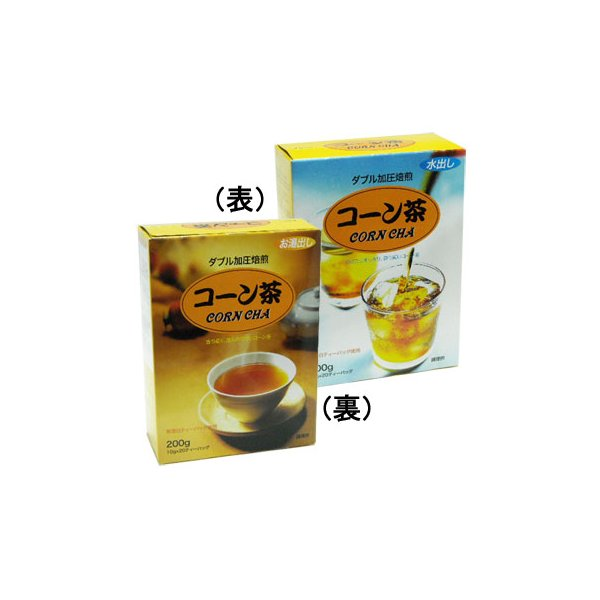 韓国コーン茶(とうもろこし茶)ティーパック(10gX20p)X4箱セット(韓国健康茶)