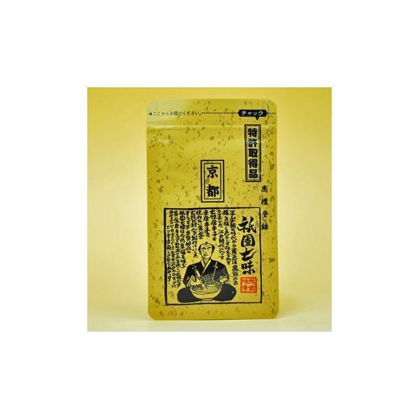 京都祇園 味幸 祇園七味16g(袋・詰め替え用)|asianlife