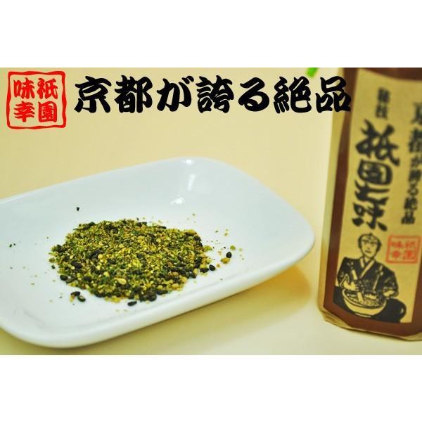 京都祇園 味幸 祇園七味16g(袋・詰め替え用)|asianlife|02