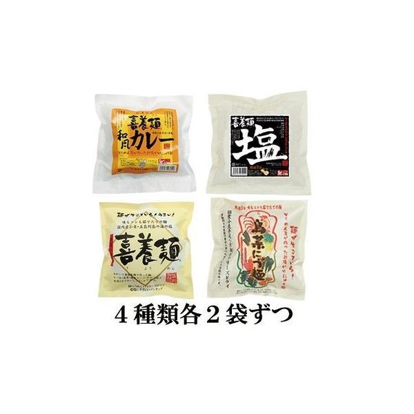 (ギフトボックス) フリーズドライ 喜養麺(袋)4種類8食セット 和風インスタントラーメンセット麺 御歳暮 御年賀 送料無料|asianlife|02