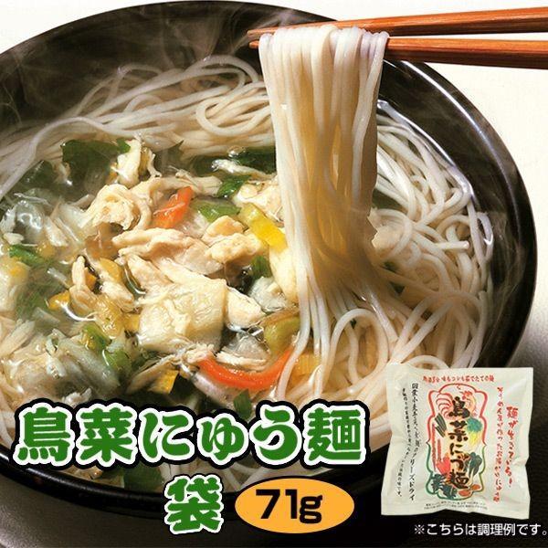 (ギフトボックス) フリーズドライ 喜養麺(袋)4種類8食セット 和風インスタントラーメンセット麺 御歳暮 御年賀 送料無料|asianlife|06