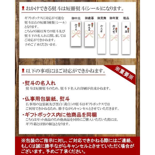 (ギフトボックス) フリーズドライ 喜養麺(袋)4種類8食セット 和風インスタントラーメンセット麺 御歳暮 御年賀 送料無料|asianlife|08