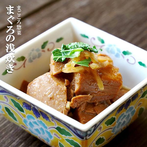 レトルト おかず 和食 惣菜 まぐろの浅炊き 120g(1〜2人前)|asianlife