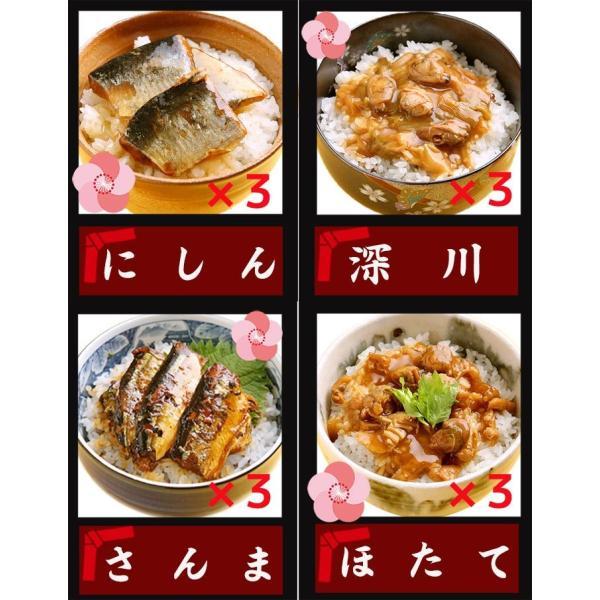無添加 小どんぶりの素 魚介系 4種類12食セット 丼の素 レトルト食品 和食惣菜|asianlife|02