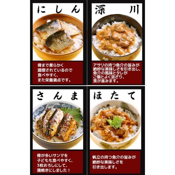 無添加 小どんぶりの素 魚介系 4種類12食セット 丼の素 レトルト食品 和食惣菜|asianlife|04