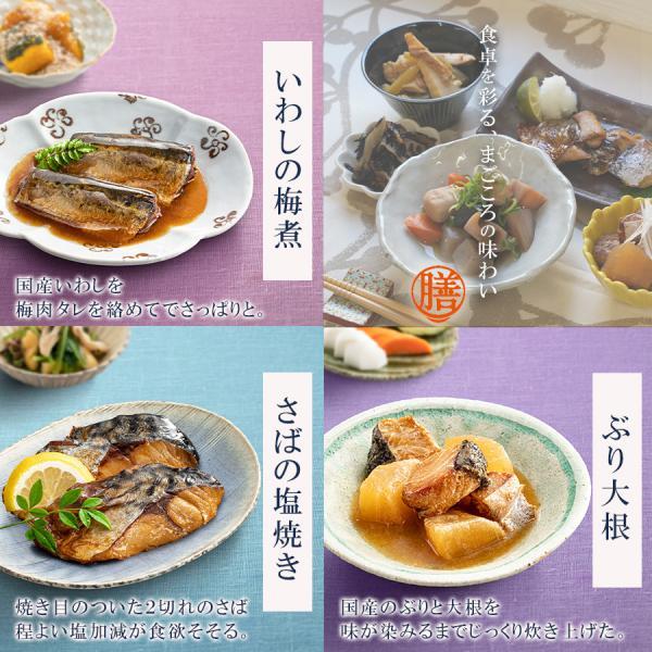 (ギフトボックス) 和風総菜 レトルト おかず 12種類 詰め合わせセット 野菜 魚 根菜 常温保存 弁当|asianlife|02