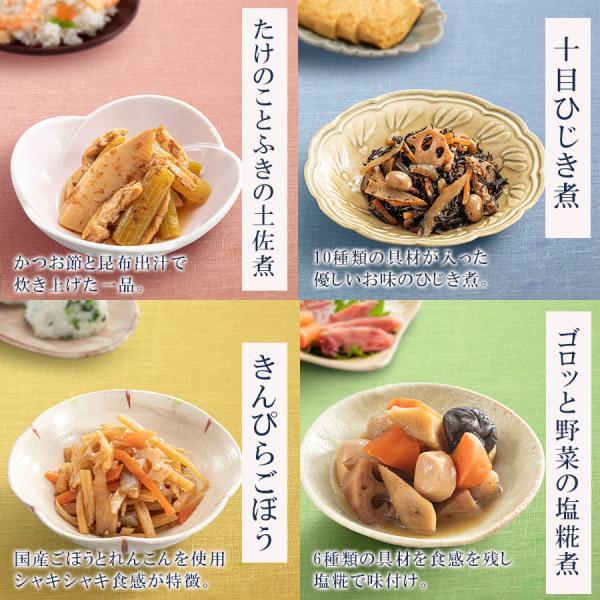 (ギフトボックス) 和風総菜 レトルト おかず 12種類 詰め合わせセット 野菜 魚 根菜 常温保存 弁当|asianlife|03