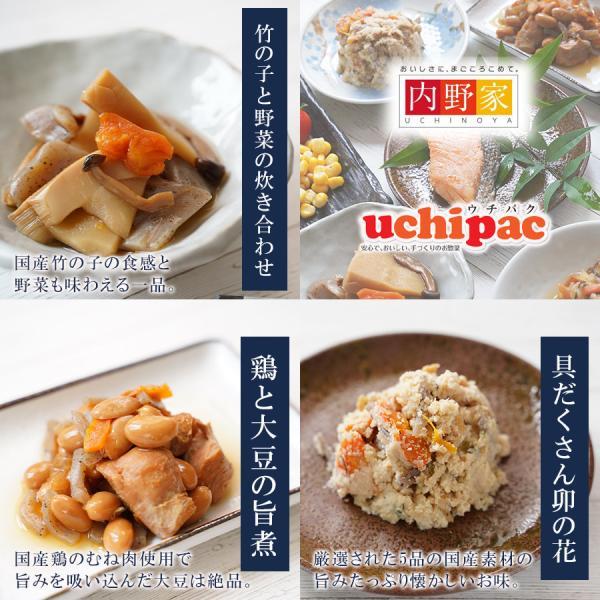 (ギフトボックス) 和風総菜 レトルト おかず 12種類 詰め合わせセット 野菜 魚 根菜 常温保存 弁当|asianlife|04