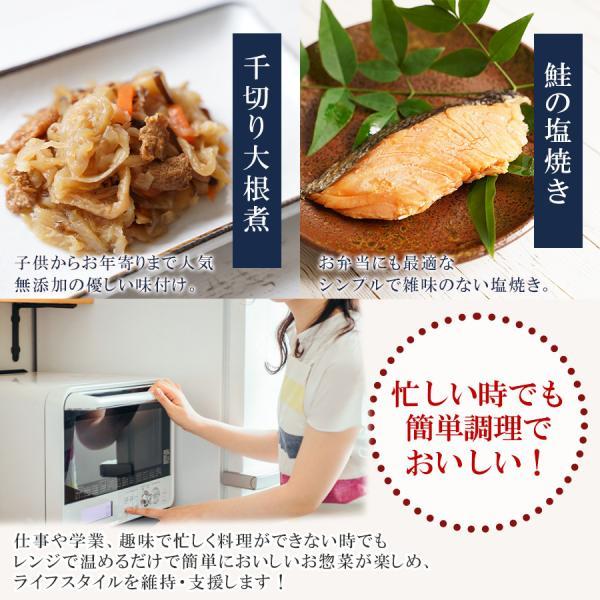 (ギフトボックス) 和風総菜 レトルト おかず 12種類 詰め合わせセット 野菜 魚 根菜 常温保存 弁当|asianlife|05