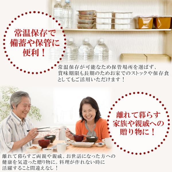 (ギフトボックス) 和風総菜 レトルト おかず 12種類 詰め合わせセット 野菜 魚 根菜 常温保存 弁当|asianlife|06