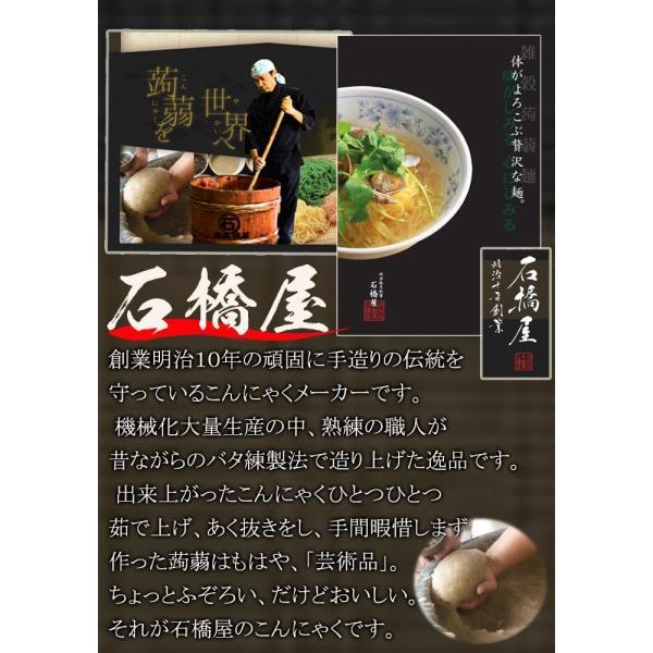雑穀こんにゃく麺(かぼちゃ麺)X10個|asianlife|04