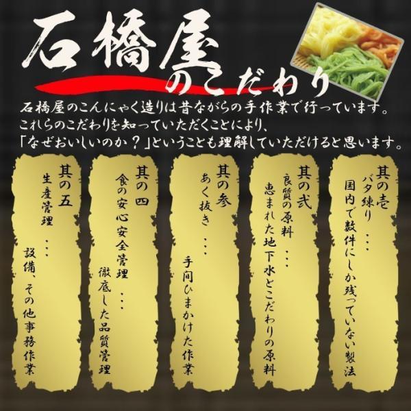 雑穀こんにゃく麺(かぼちゃ麺)X10個|asianlife|05