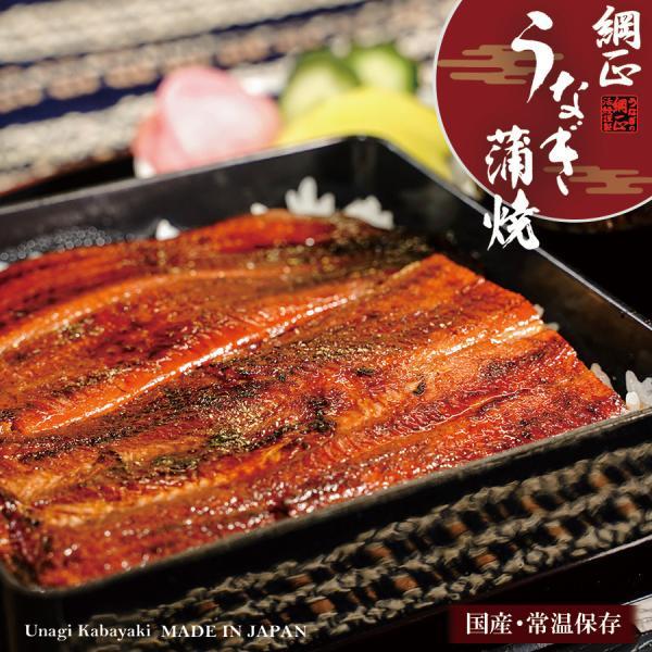 常温保存 レトルト 国産 うなぎ蒲焼き 110g フーズ・ユー