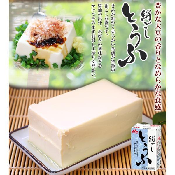 常温長期保存 絹ごし豆腐290g 森永とうふ 丸大豆 ロングライフ豆腐|asianlife|03