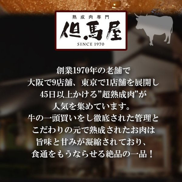 ご当地レトルトカレー 但馬屋のお昼ごはん 牛たんのカレー200g ミッション|asianlife|02