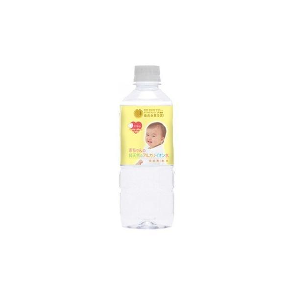 赤ちゃん専用 赤ちゃんの純天然のアルカリイオン水 500ml X24本 ミネラルウォーター 粉ミルク|asianlife|05