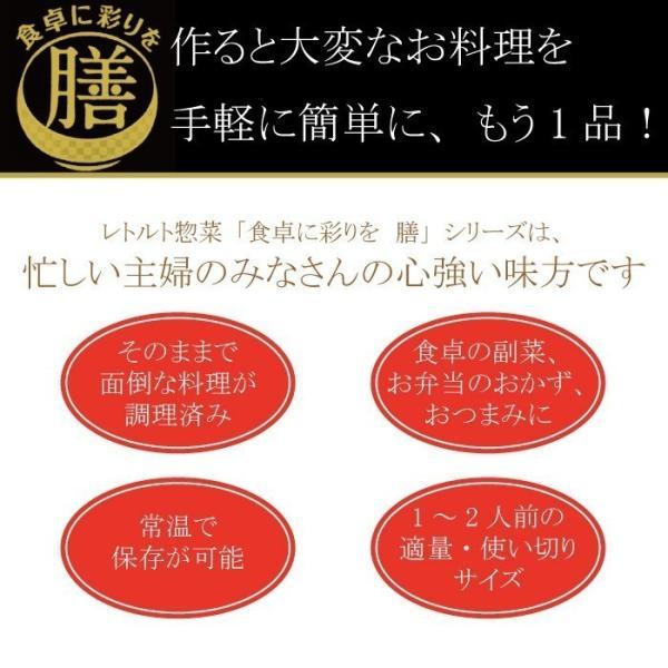 レトルト惣菜おかず タンドリーチキン70g asianlife 02