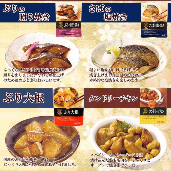 レトルト惣菜 膳おかず詰め合わせ13種セット レトルト食品 長期常温保存食 asianlife 03