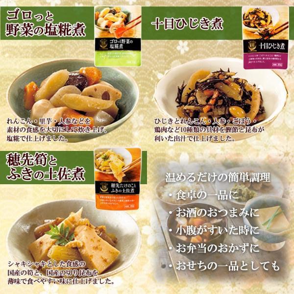 レトルト惣菜 膳おかず詰め合わせ13種セット レトルト食品 長期常温保存食 asianlife 06