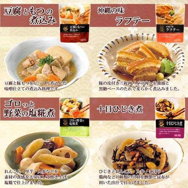 (ギフトボックス) レトルト惣菜 膳おかず 詰め合わせ13種セット 食卓に彩りを 膳 常温保存|asianlife|03