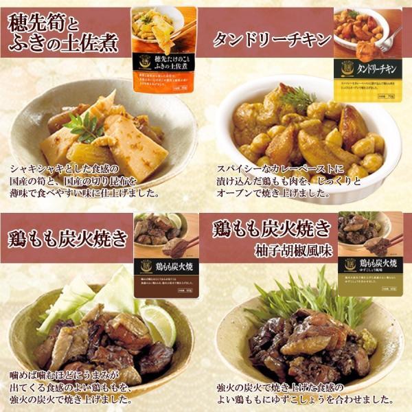 (ギフトボックス) レトルト惣菜 膳おかず 詰め合わせ13種セット 食卓に彩りを 膳 常温保存|asianlife|04
