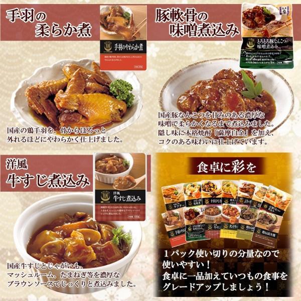 (ギフトボックス) レトルト惣菜 膳おかず 詰め合わせ13種セット 食卓に彩りを 膳 常温保存|asianlife|05