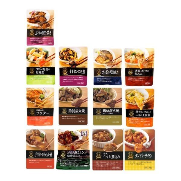(ギフトボックス) レトルト惣菜 膳おかず 詰め合わせ13種セット 食卓に彩りを 膳 常温保存|asianlife|06