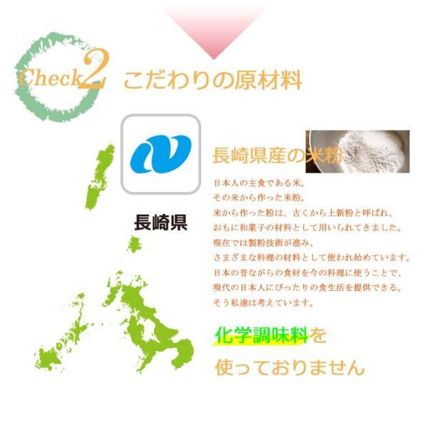 無添加 米粉の離乳食5ヶ月頃から5種15食セット ノンアレルギー ベビーフード アレルゲン|asianlife|05