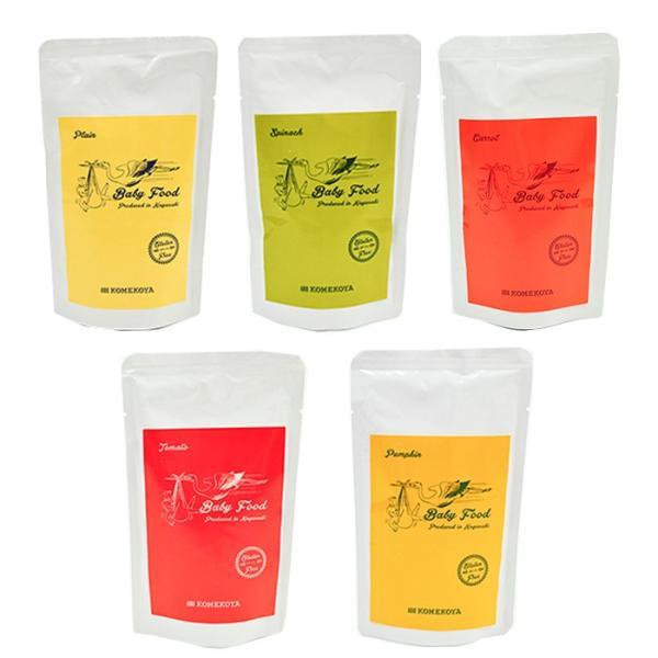 無添加 米粉の離乳食5ヶ月頃から5種15食セット ノンアレルギー ベビーフード アレルゲン|asianlife|06
