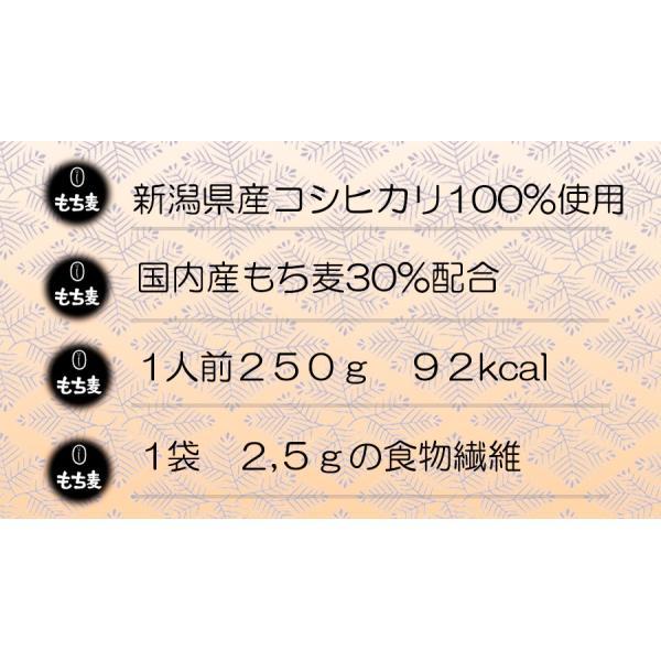 もち麦がゆ (たいまつ食品) 低カロリー レトルト おかゆ ダイエット 新潟県産こしひかり コシヒカリ 国内産|asianlife|04