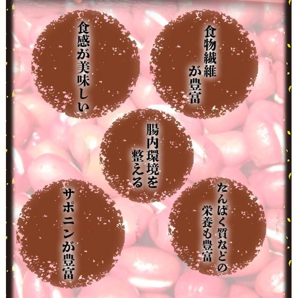魚沼小豆がゆ (たいまつ食品) 低カロリー レトルト おかゆ ダイエット 魚沼産こしひかり コシヒカリ 国内産|asianlife|07