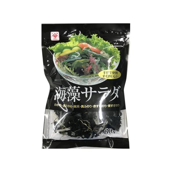海藻サラダ60g 魚の屋  ヘルシーサラダ|asianlife|04