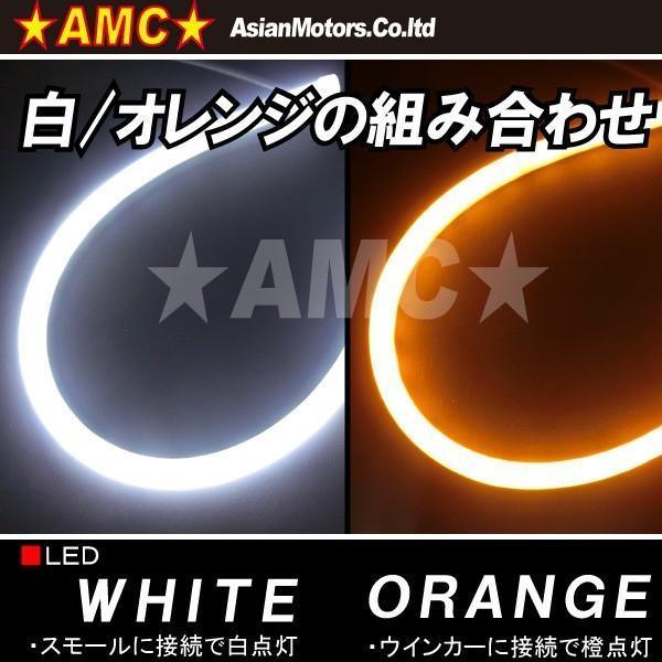 白オレンジ
