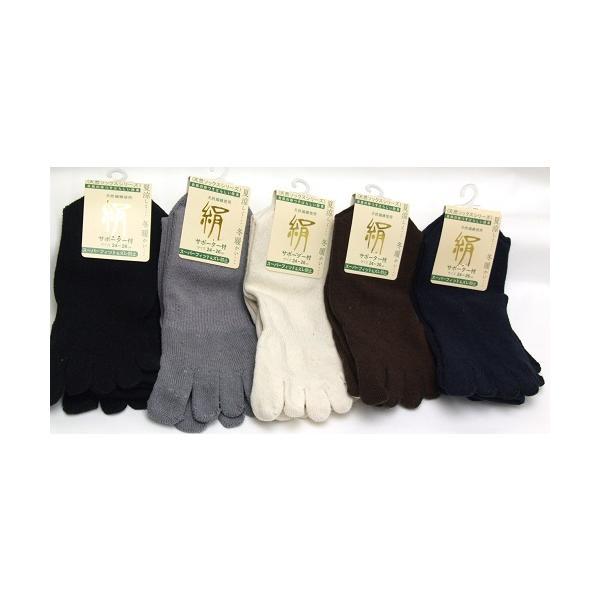 5本指シルク混靴下