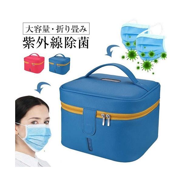 大容量除菌Box