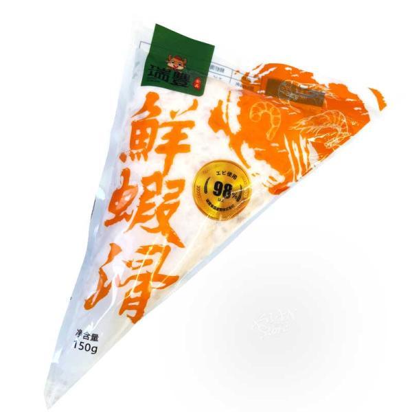 冷凍便 エビ団子/瑞豐鮮蝦滑150g 4852563940059  異なる配送便の商品の同時購入不可