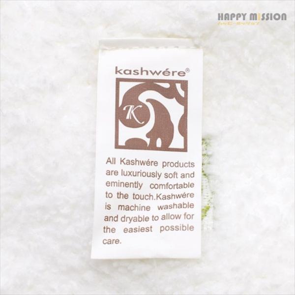 カシウエア KASHWERE BB-63c-01-30 ベビーブランケット キャップ BABY BLANKET SOLID & CAP ホワイト おくるみ 出産祝い asiantokyo-y 03
